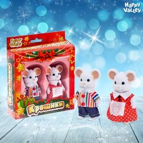 Питомцы «Крошики. С Новым годом!», мышки