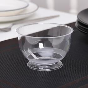 Креманка одноразовая «Кристалл», 200 мл, цвет прозрачный
