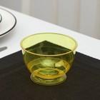 Креманка одноразовая «Кристалл», 200 мл, цвет жёлтый, 16 шт/уп.