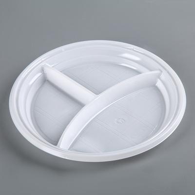 Тарелка одноразовая 3-х секционная, d=20,5 см, цвет белый - Фото 1