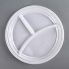 Тарелка одноразовая 3-х секционная, d=20,5 см, цвет белый - Фото 2