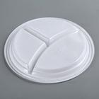 Тарелка одноразовая 3-х секционная, d=20,5 см, цвет белый - Фото 3