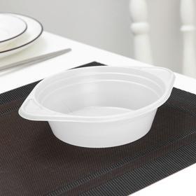 Тарелка одноразовая суповая, 500 мл, цвет белый