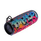 Портативная колонка Perfeo HIP-HOP, FM, MP3, microSD, AUX, 12 Вт, 2600 мАч