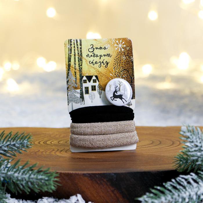Новогодний набор резинки и значок Зима подарит сказку, 9 х 6 см