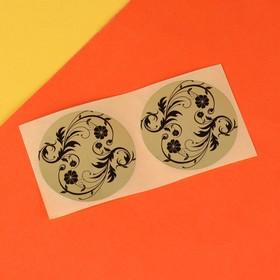 Стикини, d = 46 мм, цвет золотистый