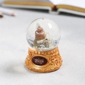 Снежный шар «Подарок учителю», полистоун Ош
