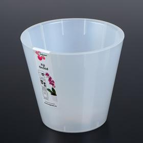 Кашпо со вставкой «Фиджи Орхидея», 1,6 л, цвет белый перламутр