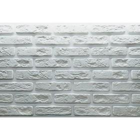 Гипсовая плитка «Барселона», белая, 1 кв м Ош