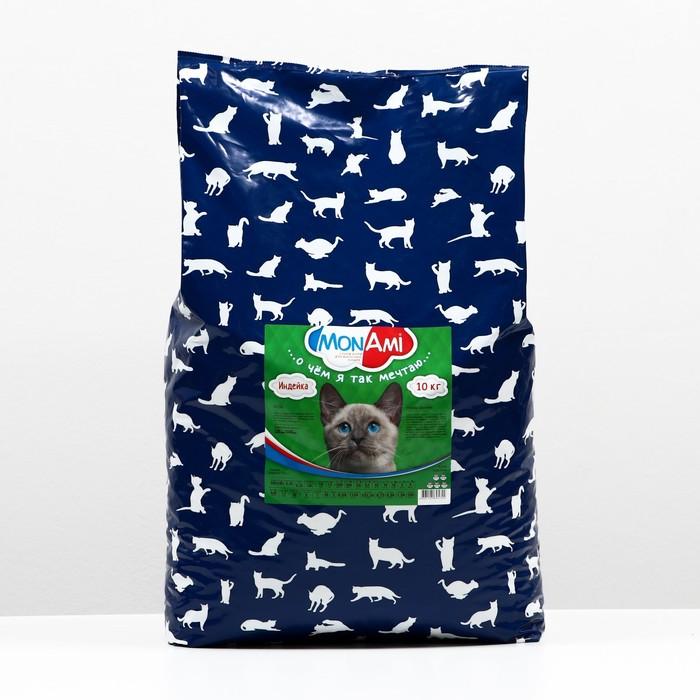 Сухой корм MonAmi для кошек, с мясом индейки, 10 кг