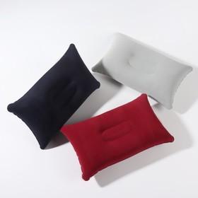 Подушка дорожная, надувная, 38 × 24 см, цвет МИКС Ош