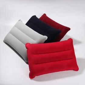 Подушка дорожная, надувная, 42 × 30 см, цвет МИКС Ош