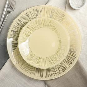 Сервиз столовый «Витас», 7 предметов: 6 тарелок d=20 см, 1 тарелка d=30 см
