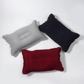 Подушка дорожная, надувная, 46 × 29 см, цвет МИКС
