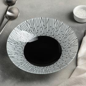 Тарелка глубокая «Меран», d=22,5 см