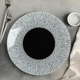 Тарелка обеденная «Меран», d=30 см