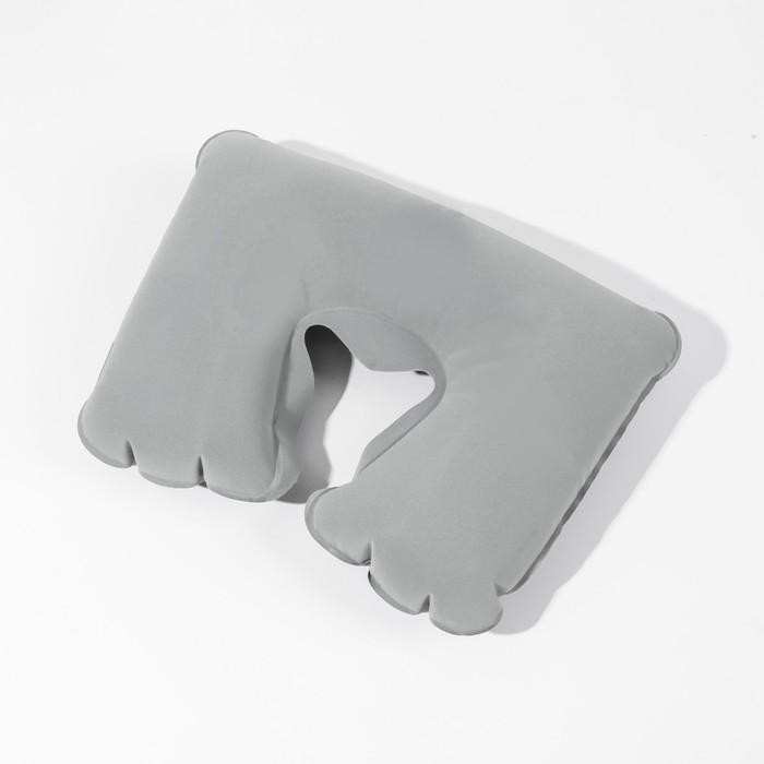 Подушка для шеи дорожная, надувная, 38 × 24 см, цвет серый