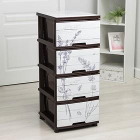 Комод 4-х секционный «Лаванда», цвет коричневый