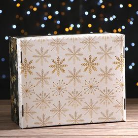 Складная коробка 'Снегопад', 31,2 х 25,6 х 16,1 см Ош