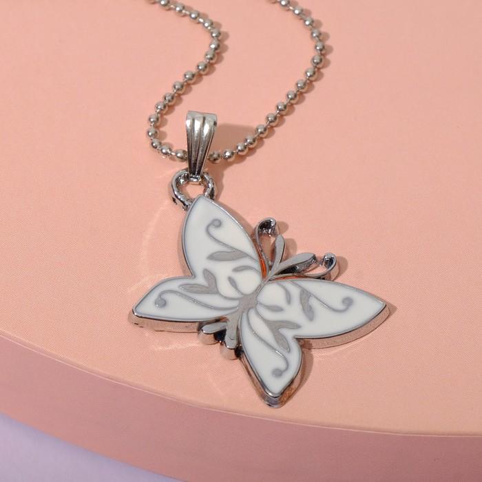 Кулон Выбражулька бабочка, цвет белый