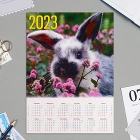 Календарь листовой А4 'Символ года - 2021 - 2' Ош