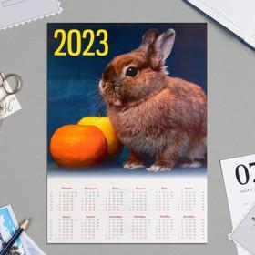 Календарь листовой А4 'Символ года - 2021 - 6' Ош