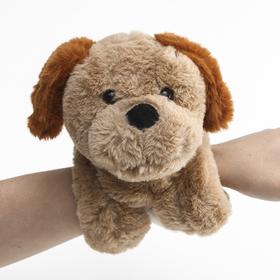 Мягкая игрушка Собачка Ош