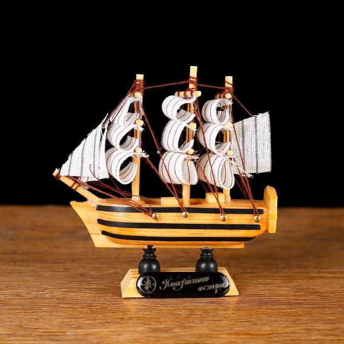 Корабль сувенирный малый Ла Фудр, 31010 см