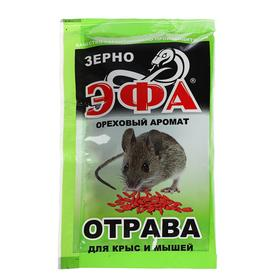 Зерновая приманка от крыс и мышей 'Эфа', 40 г Ош
