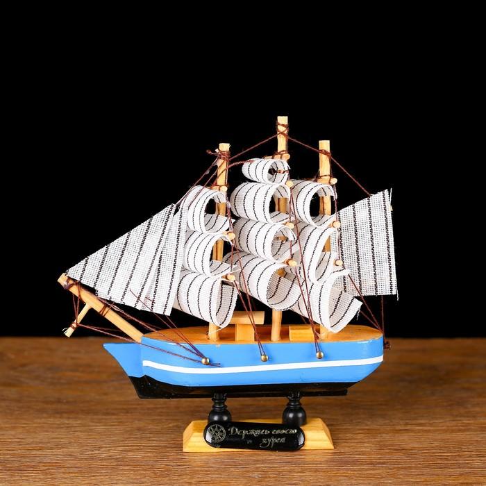 Корабль сувенирный малый Морской оркестр, 313,515,5 см