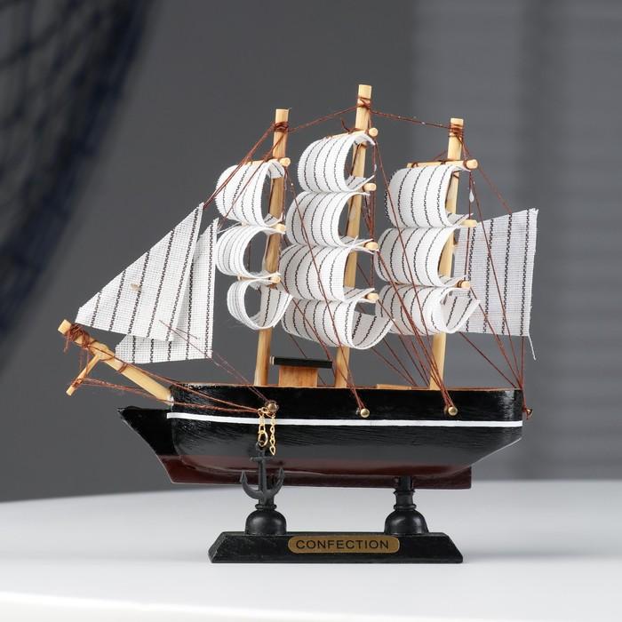 Корабль сувенирный малый Халбрейн,