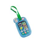 Развивающая игрушка Happy Baby Happyphone, от 6 месяцев