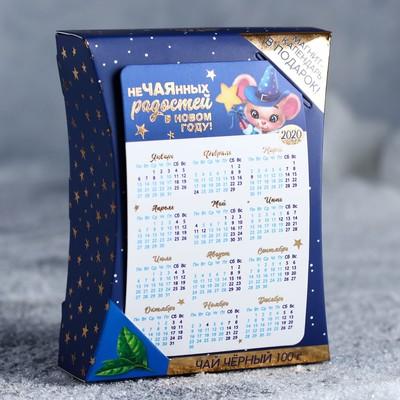 Набор «Нечайных радостей»: чай чёрный 100 г, магнит-календарь