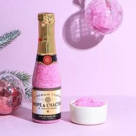 """Соль-шампанское """"С Новым годом!"""", с ароматом лаванды"""
