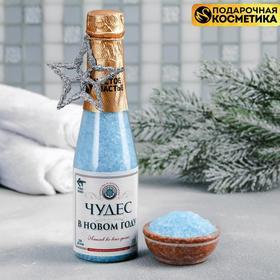 """Соль для ванн """"Чудес в Новом году!"""", с ароматом инжира"""