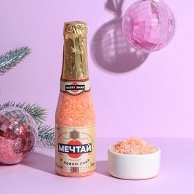 """Соль для ванн """"С новым годом!"""", с ароматом апельсина"""