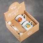 Набор «Чай или кофе»: кружка 180 мл 2 шт., ложка 2 шт. - Фото 1
