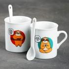 Набор «Чай или кофе»: кружка 180 мл 2 шт., ложка 2 шт. - Фото 2