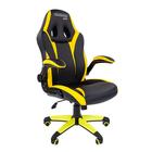 """Кресло геймерское """"Chairman game 15"""", черный/желтый"""