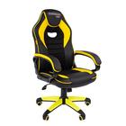 """Кресло геймерское """"Chairman game 16"""", черный/желтый"""