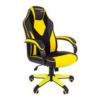 """Кресло геймерское """"Chairman game 17"""", черный/желтый"""