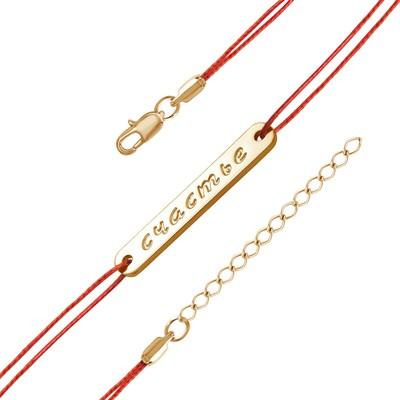 красная пресня позолоченные браслеты