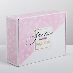 Коробка складная «Пусть зима приносит радость», 30.7 × 22 × 9.5 см Ош