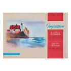 Альбом для акварели А4, 10 листов на клею «Домик у моря», жёсткая подложка, матовая ламинация, блок 220 г/м?