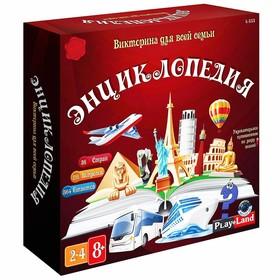 Настольная игра «Энциклопедия»