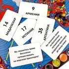 Настольная игра «Энциклопедия» - Фото 3