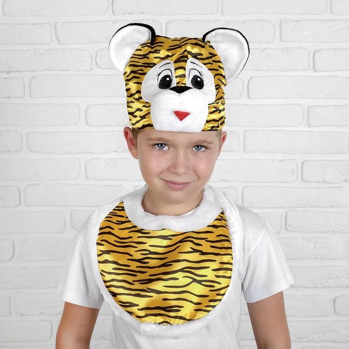 Карнавальный костюм Тигр, манишка, шапка, р. 32