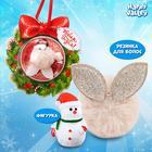 Игрушка в снежинке «С Новым годом!», МИКС
