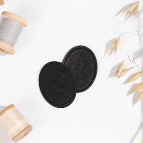 Заплатка для одежды «Овал», 4,2 × 3 см, термоклеевая, цвет чёрный
