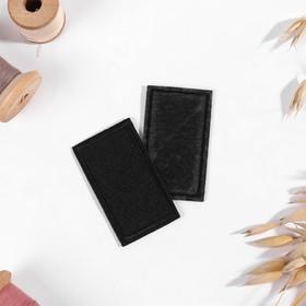 Заплатка для одежды «Прямоугольник», 4,5 × 2,5 см, термоклеевая, цвет чёрный